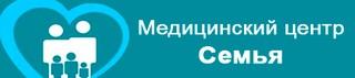 Медицинский центр СЕМЬЯ ВИТА