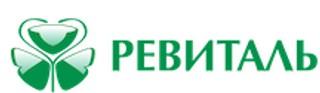 Медицинский центр РЕВИТАЛЬ