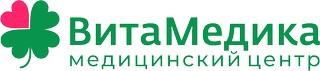 ВитаМедика
