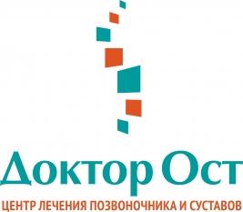 Доктор ОСТ на ул. Циолковского