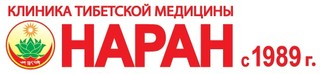 Наран-Казань на Пушкина
