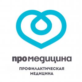 Профилактическая медицина на ул. Авроры