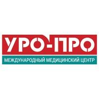 Уро-Про на ул. Яна Полуяна