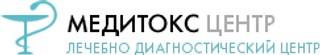 Медицинский центр МЕДИТОКС