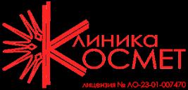 Клиника врачебной косметологии Космет