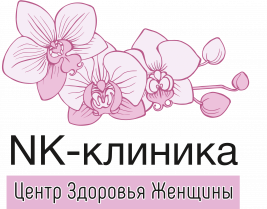 Центр здоровья женщины NC-clinic