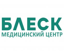 Блеск на ул. Советская, 64
