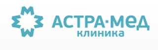 Астра-Мед