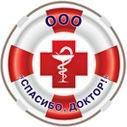 "Центр лечения спины ""Спасибо, Доктор!"" на ул. Кропоткина"