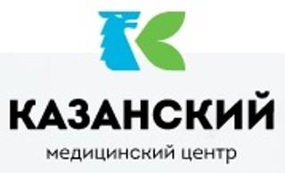 Медицинский центр КАЗАНСКИЙ