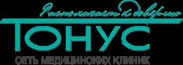 Сеть медицинских клиник Тонус, ул. Есенина