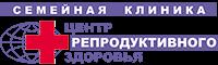 Семейная клиника Центр репродуктивного здоровья на Ленина