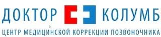 Центр медицинской коррекции позвоночника «Доктор Колумб» на Депутатской