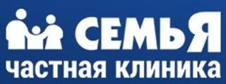 Медико-психологический центр СемьЯ на Вознесенской улице