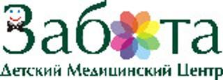 Детский медицинский центр ЗАБОТА
