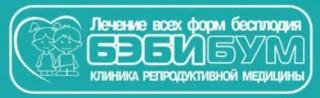 БэбиБум
