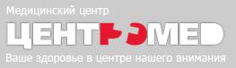 Центромед