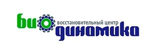 Восстановительный центр Биодинамика на улице Текучева