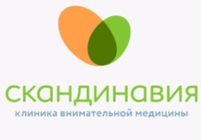АВА-Казань