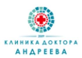 Клиника доктора Андреева на улице Карбышева