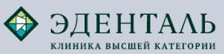 Клиника высшей категории Эденталь на улице Дыбенко