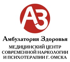 Наркологическая клиника Амбулатория здоровья в Кировском административном округе