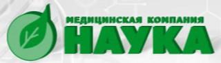 Наука на пр. Кирова