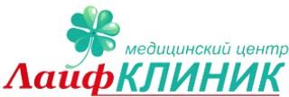 Медицинский центр Лайф КЛИНИК на улице Академика Королёва
