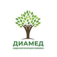 Наркологическая клиника Диамед