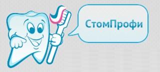 Стоматология СтомПрофи