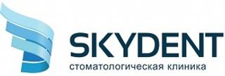 Стоматология Skydent