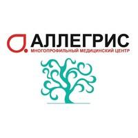 Медицинский центр Аллегрис на Гончарова