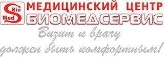 БиоМедСервис