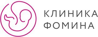 Клиника Фомина на Спартака
