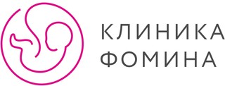 Клиника Фомина на Горького