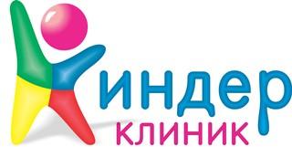 Детский медицинский центр Киндер Клиник