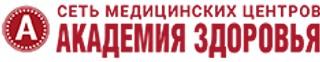Академия здоровья в г. Яшкур-Бодья