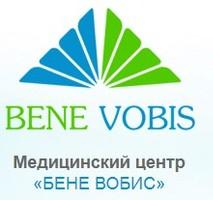Клиника аллергологии и иммунологии  Бене Вобис