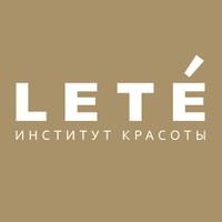 Институт красоты ЛЕТЕ