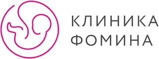 Клиника Фомина
