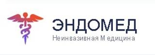 Медицинский центр Эндомед