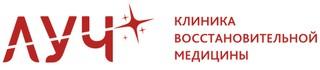 Клиника восстановительной медицины на Татарском переулке
