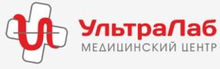 Медицинский центр УльтраЛаб Нижний Тагил, пр. Мира