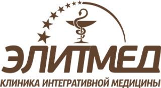 Клиника Элитмед