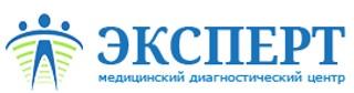 Медицинский диагностический центр Эксперт (Таганрог)