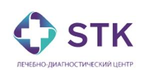 Лечебно-диагностический центр STK