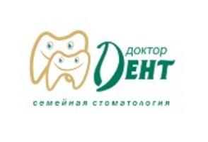 Доктор Дент на Шевченко