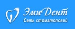 ЭмиДент на Амантая