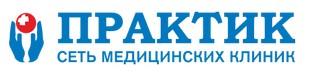 Практик на Екатерининской