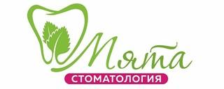 Стоматология Мята